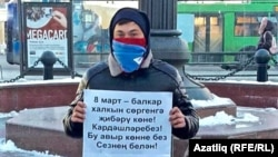 """""""Азатлык"""" берлеге активисты"""