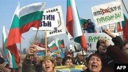 В Болгарии мало кто знает об условиях нового соглашения