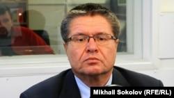 Міністар эканомікі Расеі Аляксей Улюкаеў