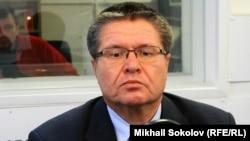 Aleksei Ulyukaev