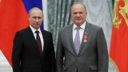 Лицом к событию. Путин признал: Россия - страна бедности