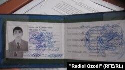 Билети донишҷӯии Қурбонмад Тӯраев.