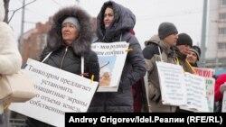 Казанский Танкодром пополнил ряды протестующих