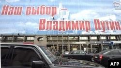 Главная задача партии власти - объяснить завороженному электорату суть «плана Путина»