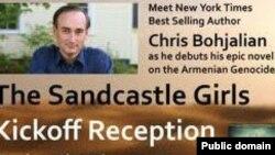 Քրիս Բոհջալյանի՝ «Ավազե ամրոցի աղջիկները» գրքի շնորհանդեսի հայտարարությունը: