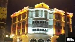 File photo - Babol city hall.