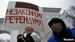 Митинг за освобождение выкраденных проукраинских активистов и против «присоединения» к России, Симферополь, 11 марта 2014 года