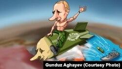 Ռուսաստանը Կասպից ծովից հրթիռներ է արձակում Սիրիայի ուղղությամբ, ծաղրանկար, հեղինակ՝ Գունդուզ Աղաև