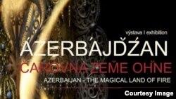"""""""Azərbaycan – möcüzəli Odlar yurdu"""""""