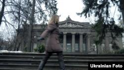 Національний художній музей України, Київ