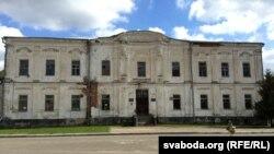Палац Радзівілаў, выгляд з тыльнага боку