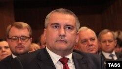 Сергей Аксенов. 9 октября 2014 года
