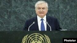 Министр иностранных дел Армении Эдвард Налбандян выступает с речью на сессии Генеральной Ассамблеи ООН (архив)