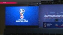 Проведет ли Россия чемпионат мира по футболу 2018? (видео)