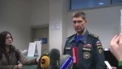 Русия түрәләре очкыч казасы һәм социаль ярдәм турында