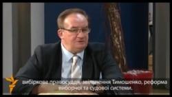 Євродепутат Яцек Саріуш-Вольскі про Україну