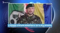 Видеоновости Кавказа 9 августа