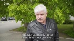 Хто, калі не Лукашэнка? ВІДЭААПЫТАНЬНЕ