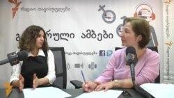 ქალთა უფლებები და გენდერული სტერეოტიპები