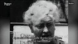 100 години от въвеждането на сухия режим в САЩ