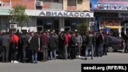 Тажик мигранттары.