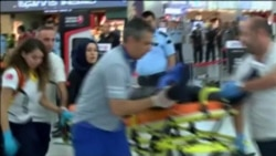 Теракт в стамбульском аэропорту им. Ататюрка