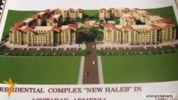Սիրիահայերը չեն շտապում վճարել Նոր Հալեպում բնակարան ունենալու համար
