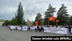 Митинг сторонников Асылбека Жээнбекова. 2 июня 2021 года.