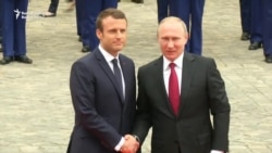 Putin Welcomed By New French President At Versailles