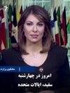 حمایت سخنگوی وزارت خارجه آمریکا، از فعالان زن ایرانی