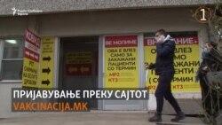 5 поенти за вакцинирањето против Kовид-19 во Македонија