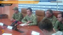 «Мінські домовленості» не виконуються – Семенченко