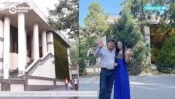 Кто из кыргызстанских чиновников живет в госрезиденции