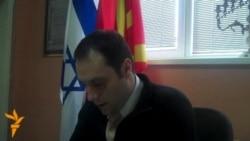 Сеќавање на егзодусот на македонските евреи