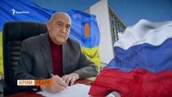 Як Герой України служить Росії? (відео)