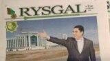 """TSTB-niň """"Rysgal"""" gazetiniň baş sahypasy"""