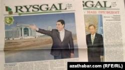 "TSTB-niň ""Rysgal"" gazeti"