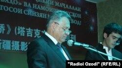 Шариф Саидов