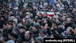 «Марш абураных беларусаў» уМенску, люты 2017
