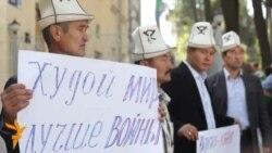 Активисты передали обращение президенту Узбекистану