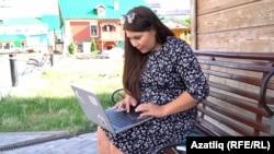 Сиринә Әхтәмова