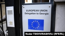 Выполнение обязательств позволит Грузии в будущем стать полноценным партнером Евросоюза