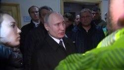 Путин о трагедии в Кемерове