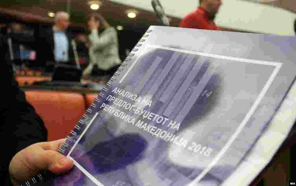 МАКЕДОНИЈА - Нов ревидиран закон за буџети до крајот на годинава, со кој буџетите ќе се планираат во среднорочна рамка и ќе се создадат услови за воведување фискален совет, најави министерот за финансии Драган Тевдовски.