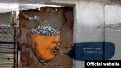 Графіті на вулицях Києва (фото з сайту http://graffitizone.kiev.ua)