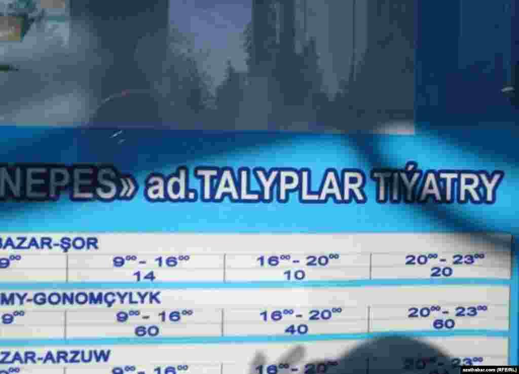 "Aşgabadyň ""Mollanepes"" awtobus duralgasynda ýerleşdirilen plakatda ""Teatry"" sözi ""Tiýatry"", şeýle-de ""Gonamçylyk"" sözi ""Gonomçylyk"" diýlip çap edilipdir."
