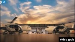 В видеоролике неизвестного автора говорится, что частная компания, которой дали право управлять аэропортом Самарканда, связана с компанией, строящей туристический центр в Самарканде.