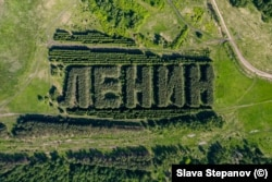 The Lenin geoglyph photographed with Stepanov's Mavic 2 Pro drone. A geoglyph is a design or motif produced on the ground.
