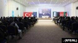 همایش بررسی روابط تاریخی، فرهنگی و سیاسی میان افغانستان و ترکیه در هرات.