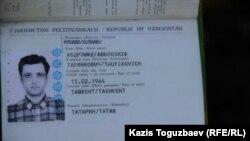 Паспортные данные Абдрэшида Кушаева в документе, подтверждающем вид на жительство в Узбекистане. Фотокопия сделана в Алматы 17 марта 2015 года.